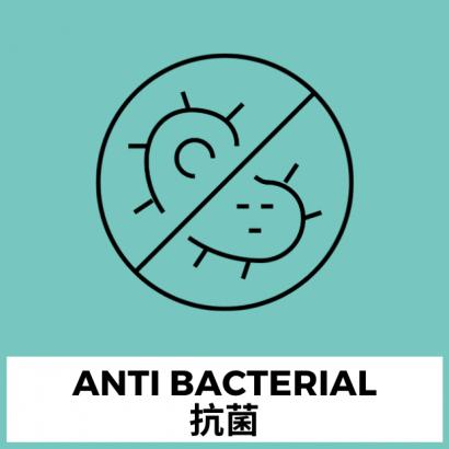 抗菌A.png